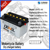 Motorbike start battery lifepo4 12V 7ah motorcycle starter battery