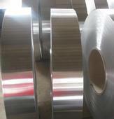 Aluminium Strips 5754