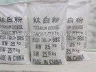 (2013 hot sales) Titanium Dioxide tio2 anatase paint in chemicals