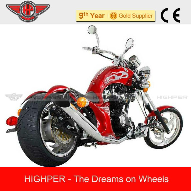 250cc mini choppers(GS205)