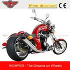 Motorbike chopper 250cc(GS205)