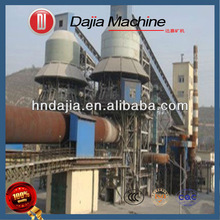 Active Lime Rotary Kiln/Active Lime Production Line