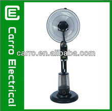 The hotsale outdoor water mist fans with 10m remote control
