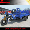 HUJU 200cc chinese three wheeled motorcycle for adult