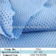 2012 hot sale elastic mesh fabric for underwear