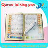 Darul quran M10+Multi-language quran read pen with free download
