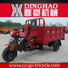 China new arrival heavy load zongshen lifan air water cooled trike motorcycle