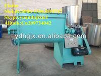 dry powder mixer/horizontal animal food mixer/ribbon blender mixing machine