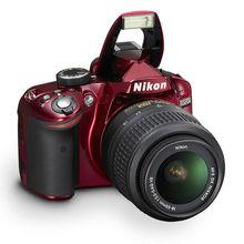 Nikon D3100 18-55 VR Kit Red