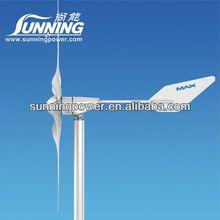 600w,800w,1200w 1600w wind solar system national grid wind power