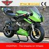 Gas Powered Mini Motorbikes For Kids (PB009)