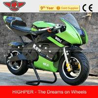 49CC Petrol Mini Motorbike For Kids (PB009)