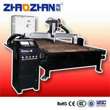 ZHAOZHAN CNCUT-S cnc spark cutting machine
