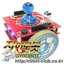 GYROBOT educational robotic toy