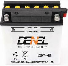 Flooded Lead Acid Battery Standard Battery for motorcycle (12V 7AH)