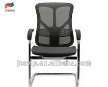 2013 JNS-532K(W30+W30) ergonomic office home furniture