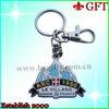 Fashion Metal Soft /Hard Enamel Keychain GFT-KC2015