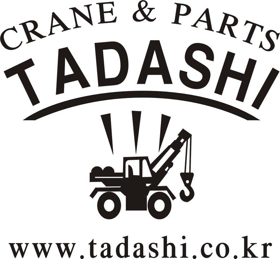 Tadano Crane Spare Parts Uae : Tadano gr?a de piezas repuesto maquinaria