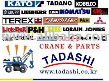 KG45S-08171 NISSAN UD transmission PARTS