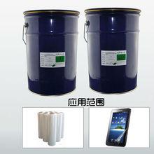 liquid silicone adhesive /optical AR glass film transparent glue