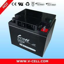 40Ah 12V battery 24v