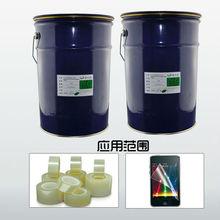 liquid silicone adhesive /rubber adhesive glue