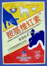 feed woven bag/pp pig feed bag/animal feed bag/pp laminated feed bag