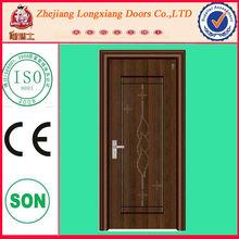 LX-1012 Single office building door design