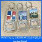 2013 promotional acrylic bottle opener keyring