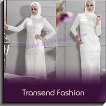 Transend fashion pakistani burqa designs