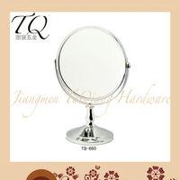 2x magnifying makeup two-way modern mirror