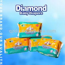 babies diaper provide free samples