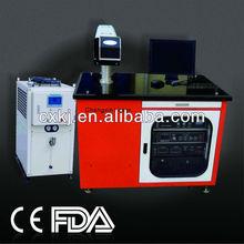 Functional laser+tag+waffen Laser marking machine price