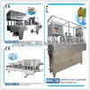Shanghai Joygoal best price for white coffee filling machine