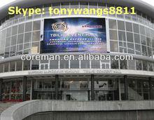 P16 Advertising LED Display Screen, Outdoor Full-color, High Luminous, EMC