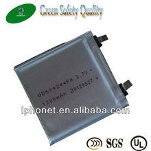 3.7V 1200mah rechargeable battery for Air Soft Gun, Paintball Gun