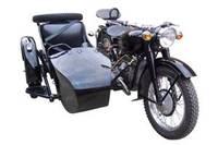 750cc Sidecar Motorcycle, Trike