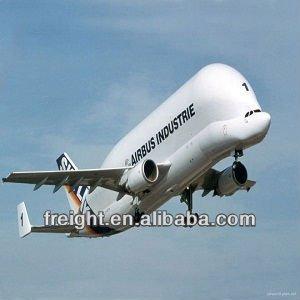أقل الشحن الجوي في دبي من الصين---- ليو