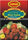 Bihari Kabab Recipe spice mix