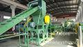 recyclage des déchets machine de tri