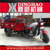 chinese reverse trikes/ three wheel gas scooters/ moped tricycle