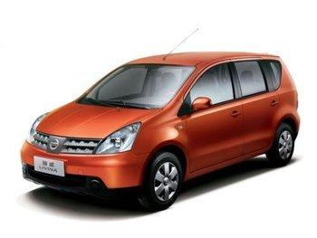 Nissan Grand Livina - car