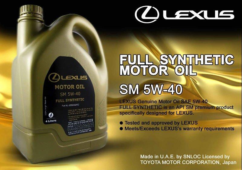 Lexus motor oil photo detailed about lexus motor oil for Bulk motor oil prices
