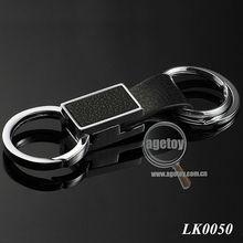Custom Premium Leather Keychain