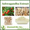 100% Natural Ashwagandha extract powder and capsule