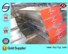 DC53 flat bar mild steel