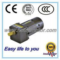 HOULE 220V/90W/ reduction gear motor reversible gearbox motor