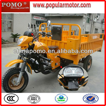 2013 New Arrival Chongqing 3 Wheel Motorcycle For Sale