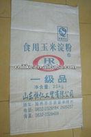 sacks of flour/white flour bag/white flour pp woven bag/rice bag/feed bag