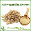 High Quality Ashwagandha extract 1.5% 2.5% 3% 5% withanolides